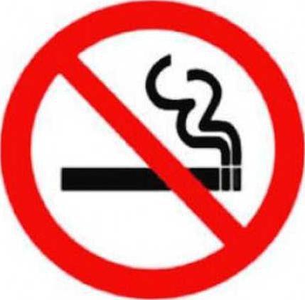 0728-no-smoking